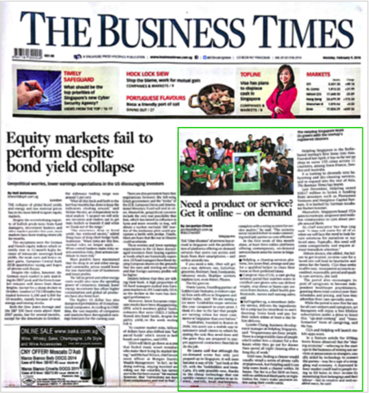 Business_Times_Launch.png